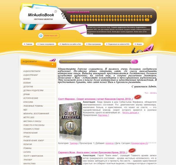http://miraudio.ucoz.ru/420855466.png